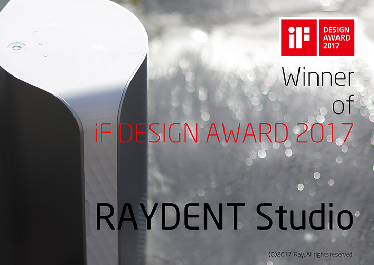 Winner of iF DESIGN AWARD 2017