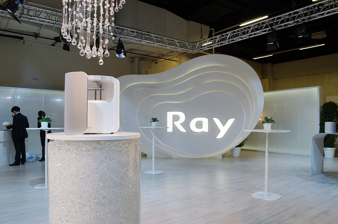 Ray Showcased Innovation at IDS 2017