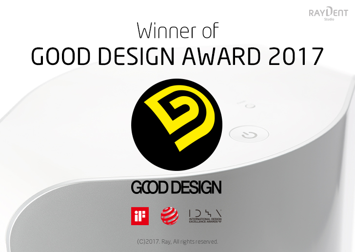 Received Good Design Selection 2017